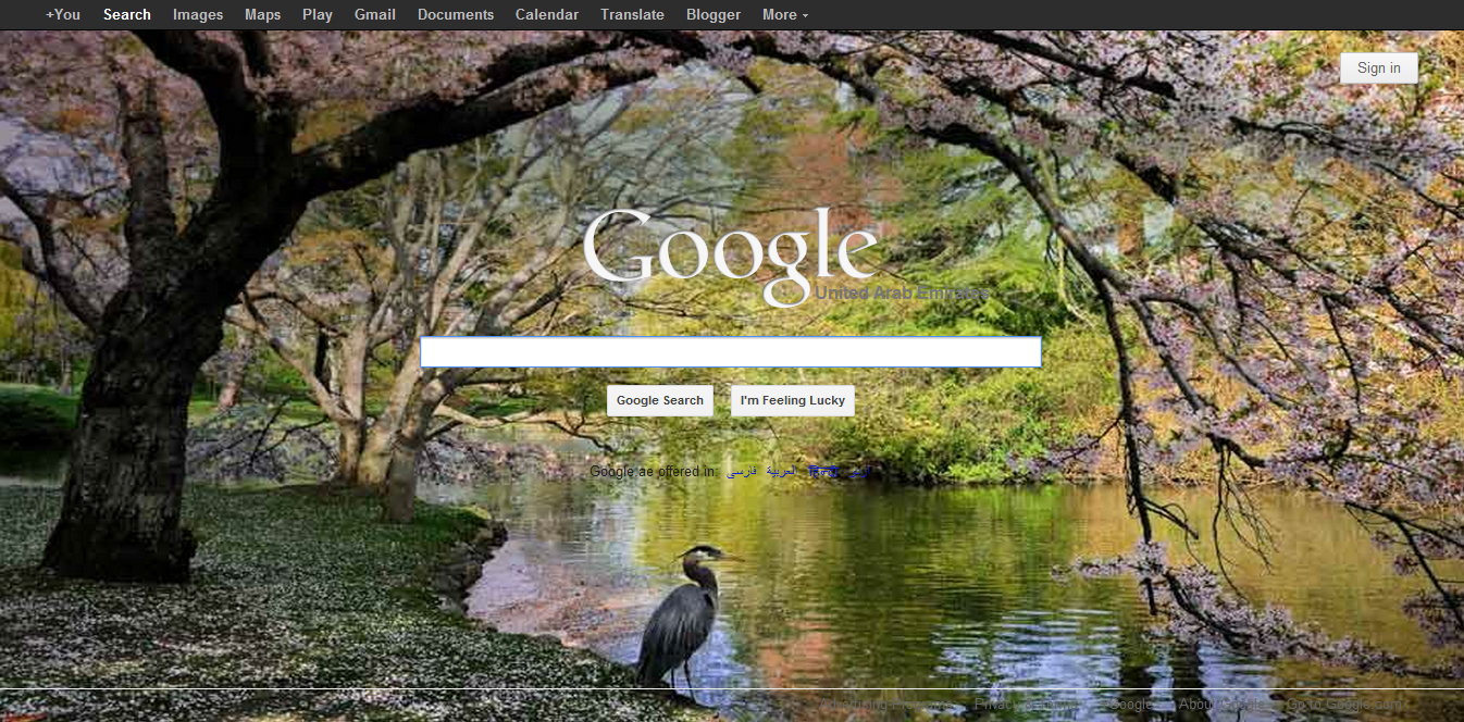 Get bing search background image on google search techdunes for Homepage wallpaper