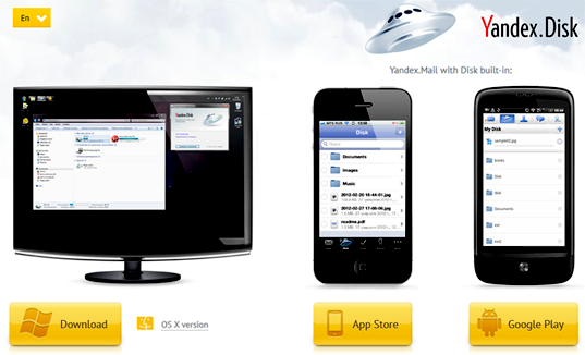 Yandex online storage review, secure cloud backup linux vm, wd my