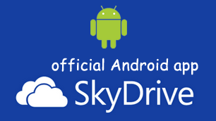 sky-drive-android-app