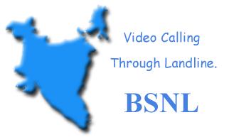 BSNL VCO